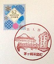 180205_fukei01.jpg