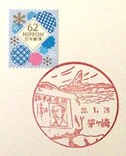 180205_fukei02.jpg