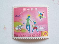1965こどもの国.jpg
