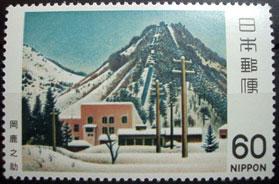 1981/雪の発電所.jpg