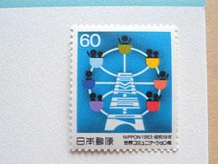 1983コミュニケーション.jpg