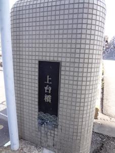 上台橋.jpg