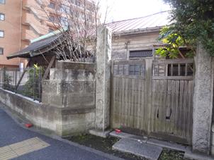 保土ヶ谷宿本陣跡.jpg