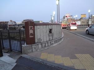 吉田大橋.jpg