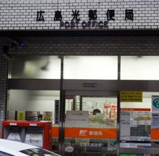 広島光局.jpg