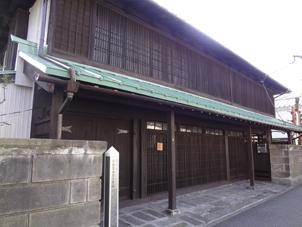 旅籠屋(本金子屋跡).jpg