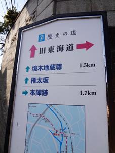 権太坂入口.jpg
