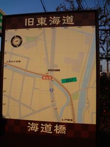 海道橋.jpg