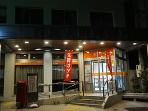 石見大田局_遠.jpg