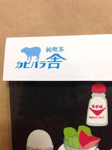 label02.jpg