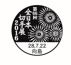zennichi_kogata.jpg