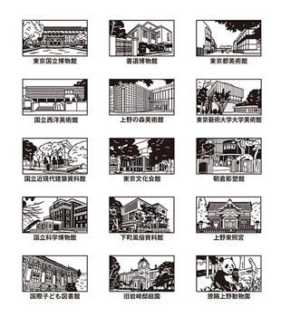 ueno_Stamp03.jpg
